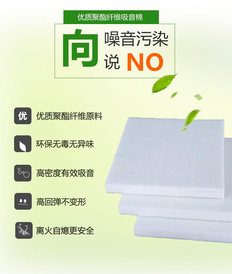 莲盛聚酯纤维吸音板优势介绍