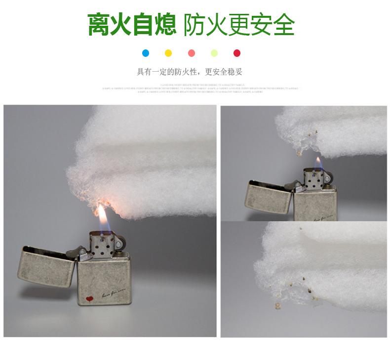 莲盛聚酯纤维棉介绍